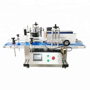 High Quality Label For Perfume Labeling Machine