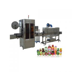 Cup Labeling Machines