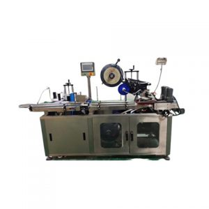 Automatic Nail Polish Labeling Machine