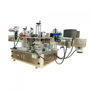 Ready To Ship Labeling Machine