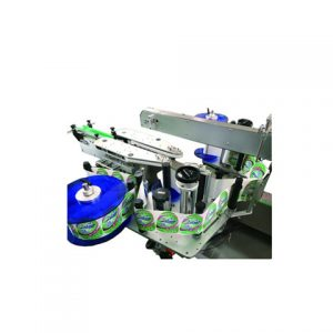 High Quality Model Tbs130 Sleeve Labeling Machine