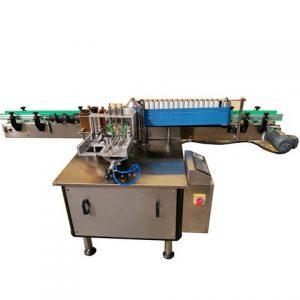 Paper Sticker Label Sticking Automatic Horizontal Labeling Machine