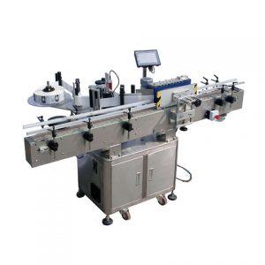 Automatic Tube Sticker Paste Wraparound Labeling Machine